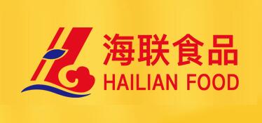 石希欣、王行水副市长先后调研海联食品厂生产
