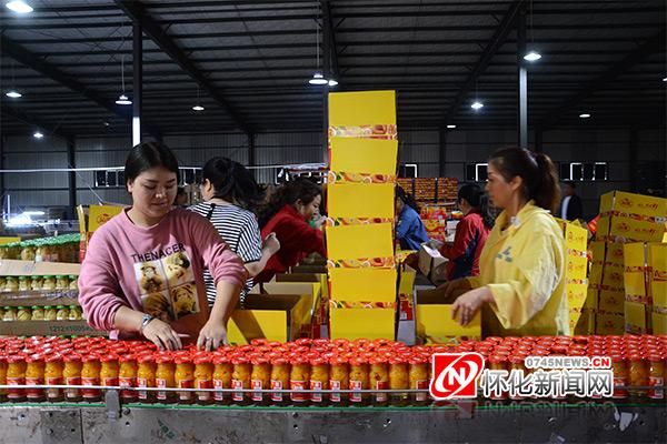 怀化工业企业帮扶行|海联食品:优势互补推动联合发展
